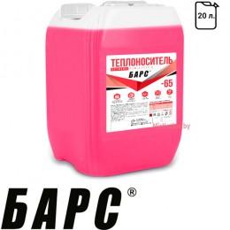 Антифриз-теплоноситель для отопления Барс -65 Extreme Concentrate (20 л)