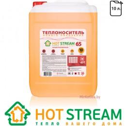 Антифриз-теплоноситель для отопления Hot Stream 65 (10 л)