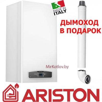 Купить Газовый котел Ariston CARES X 24 FF (двухконтурный котел, закрытая камера)  6 в Минске с доставкой по Беларуси