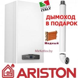 Газовый котел Ariston CARES XC 15 FF (двухконтурный котел, закрытая камера)