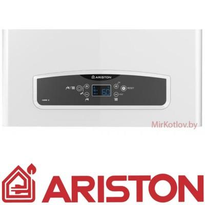 Купить Газовый котел Ariston CARES X 24 FF (двухконтурный котел, закрытая камера)  3 в Минске с доставкой по Беларуси