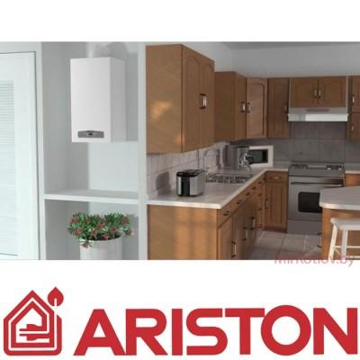 Газовый котел Ariston CARES X 24 FF (двухконтурный котел, закрытая камера)