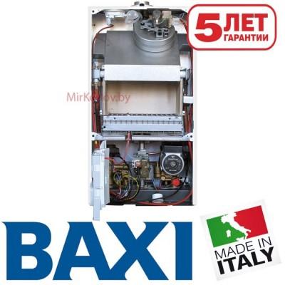 Газовый котел BAXI ECO-4s 18F (двухконтурный котел, закрытая камера)
