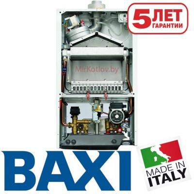 Газовый котел BAXI LUNA-3 310 Fi (двухконтурный котел, закрытая камера)