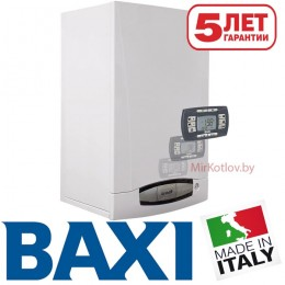 Газовый котел BAXI NUVOLA-3 COMFORT 280 Fi (двухконтурный котел, закрытая камера)