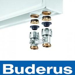 Радиатор стальной Buderus VK-Profil тип 22 500x1000 (нижнее подключение)