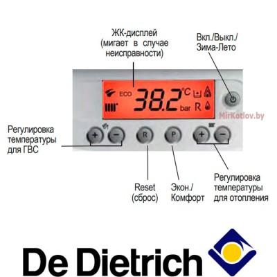 Купить Газовый котел De Dietrich ZENA Plus MSL 31 MI FF (двухконтурный котел, закрытая камера)  2 в Минске с доставкой по Беларуси