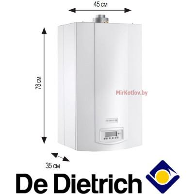 Купить Газовый котел De Dietrich ZENA Plus MSL 31 MI FF (двухконтурный котел, закрытая камера)  1 в Минске с доставкой по Беларуси