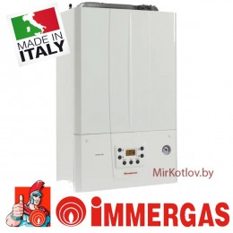 Конденсационный газовый котел Immergas VICTRIX TERA 24 PLUS