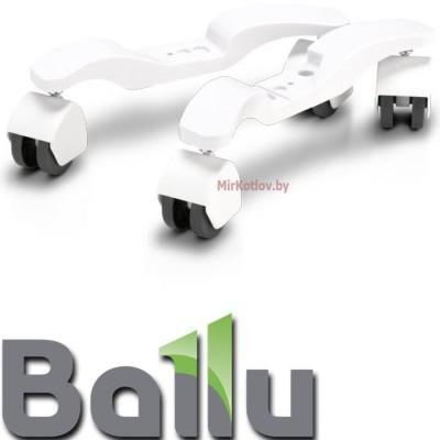 Шасси Ballu BFT/EVUR для конвектора Ballu Evolution Transformer