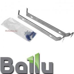 Кронштейн для стены Ballu CWM-02