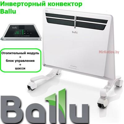 Инверторный электрический конвектор Ballu BEC/EVU-1500-2,5I
