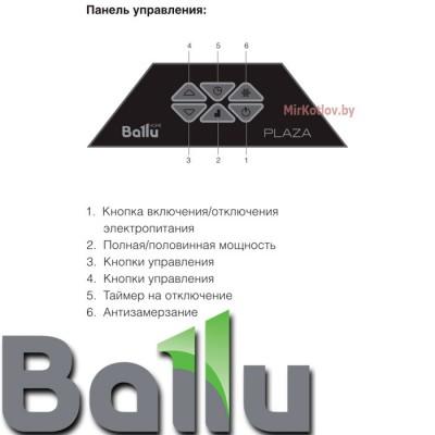 Купить Конвектор электрический Ballu BEP/EXT-2000  5 в Минске с доставкой по Беларуси