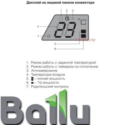 Купить Конвектор электрический Ballu BEP/EXT-2000  6 в Минске с доставкой по Беларуси