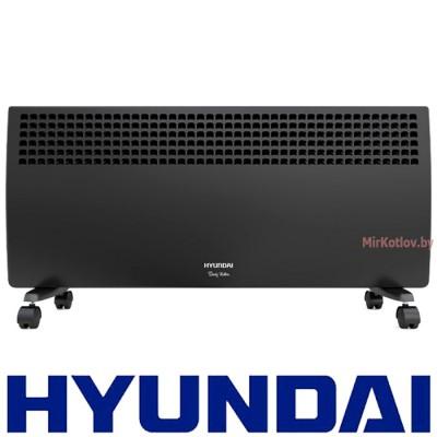 Конвектор электрический Hyundai H-HV21-20-UI663