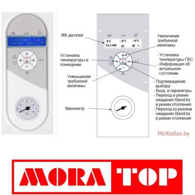 Электрический котел MORA-TOP ELECTRA Komfort 6 кВт (220/380 В, Чехия)