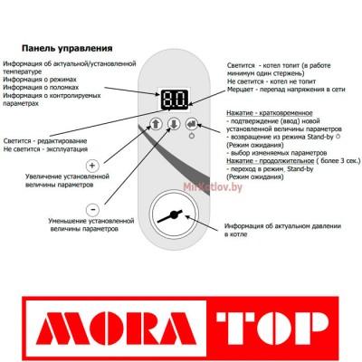 Купить Электрический котел MORA-TOP ELECTRA Light 8 кВт (220/380 В, Чехия)  5 в Минске с доставкой по Беларуси