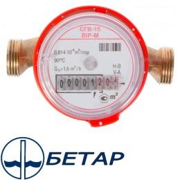 Счетчик воды BIP-M CГB-15 (для горячей воды)