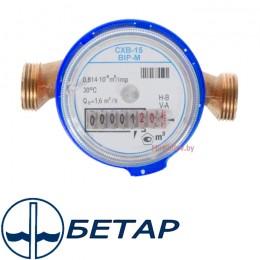 Счетчик воды BIP-M CXB-15 (для холодной воды)