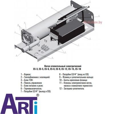 Купить Электрический котел ARTI ES-18 (380 В, Венгрия)  5 в Минске с доставкой по Беларуси