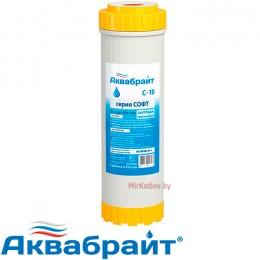 Картридж для умягчения воды Аквабрайт С-10
