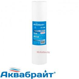 Полипропиленовый картридж Аквабрайт ПП-10 М
