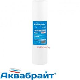Полипропиленовый картридж Аквабрайт ПП-5 М