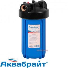 """Магистральный фильтр Аквабрайт АБФ-10ББ-Л (1"""")"""
