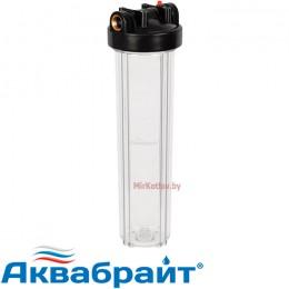 """Магистральный фильтр Аквабрайт АБФ-20ББ-ПР (1"""")"""