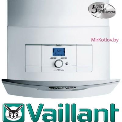 Газовый отопительный котел Vaillant atmoTEC plus VU 240/5-5 (одноконтурный, открытая камера)