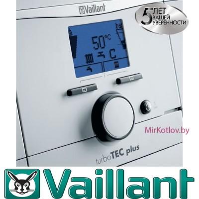 Газовый отопительный котел Vaillant turboTEC plus VU 362/5-5 (одноконтурный, закрытая камера)