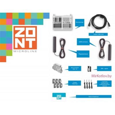 ZONT H-1000.01 комплект для автоматизации системы отопления