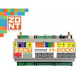 ZONT H-2000