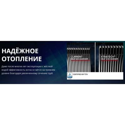 Купить Конденсационный газовый котел ARISTON GENUS ONE 35 (двухконтурный котел, закрытая камера)  10 в Минске с доставкой по Беларуси