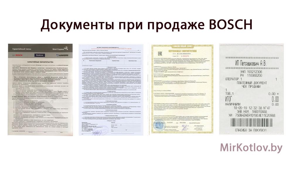 Сертификаты Bosch