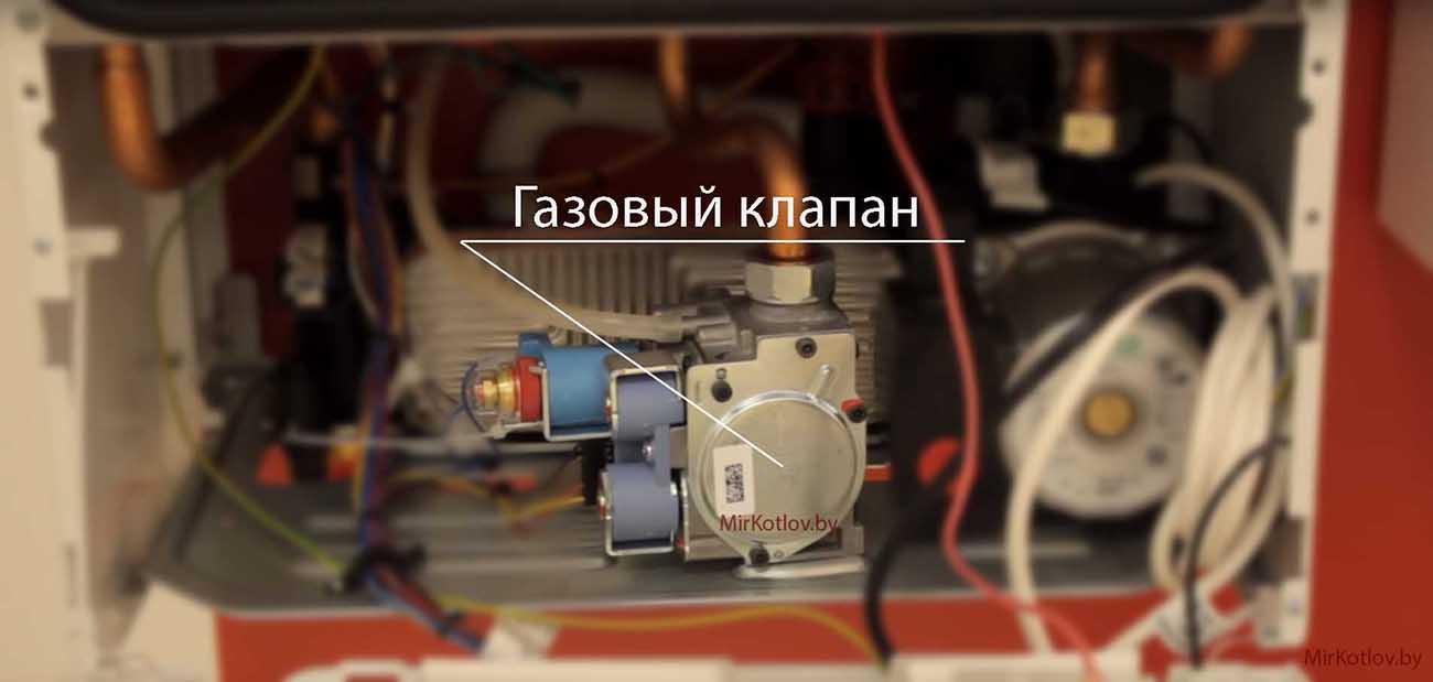 газовый клапан котла Бош 24 кВт