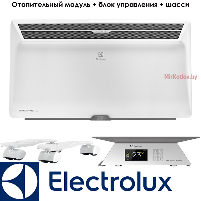 Инверторный электрический конвектор Электролюкс Air Gate Transformer 2 кВт