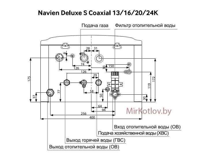 схема Газового котла Navien Deluxe S 13 K