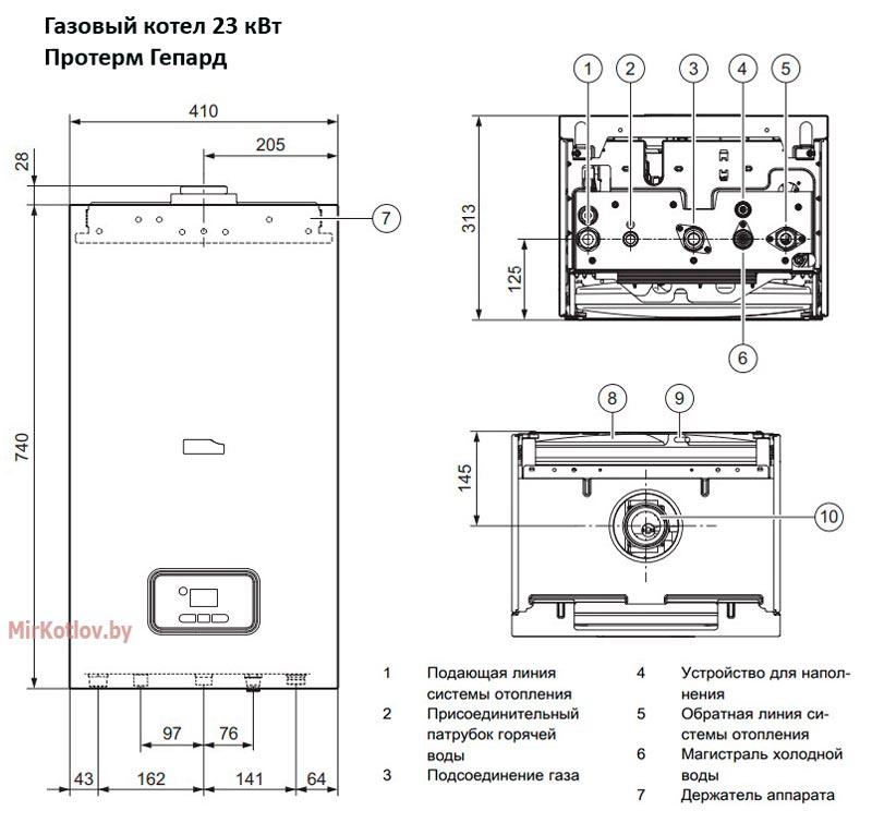 Газовый котел 23 кВт Протерм Гепард: размеры
