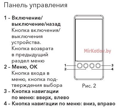 Управление водонагревателем Electrolux SmartInverter